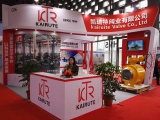 Kairuite attended 2016 Shanghai  International Flow&Machinery Exhibition